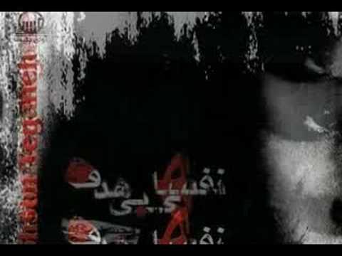 Mohsen Yeganeh(New Album:Nafashaye bihadaf)Nashkan Delamo