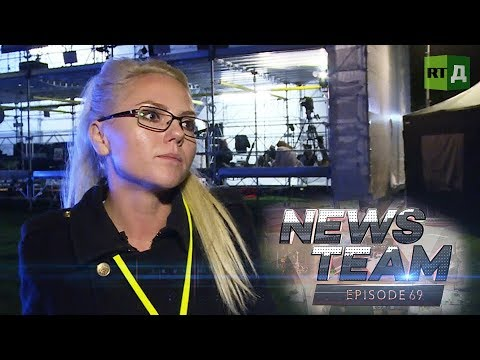 News Team: Night shift reporting (E69)