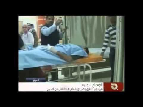 هل سوف تحب نوري المالكي بعد هذا؟ You will love Nuri al-Maliki after video