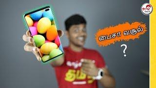 Samsung Galaxy S10 Plus பற்றிய உண்மை
