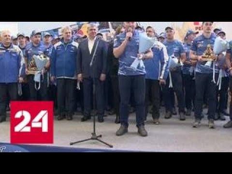 """Победители ралли """"Дакар 2019"""" вернулись на родину - Россия 24"""