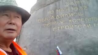 Вокруг света на велосипеде. Начало. Комсомольск-на-Амуре.