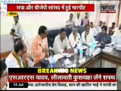 Samachar Plus: Humara Uttar Pradesh | 15 July 2015