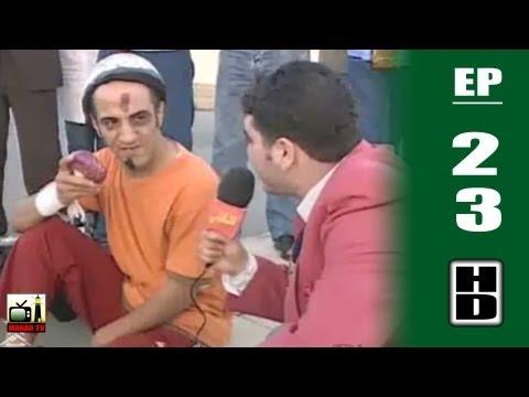 Hassan El Fad - Chanily TV - Episode 23