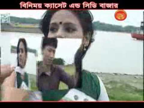 Chakma New Song   Mui Nil Agajor Tole video