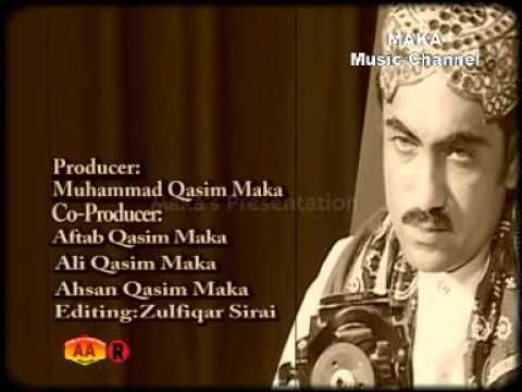 Yar Dadhe Ishq Atish - Ustad Muhammad Juman