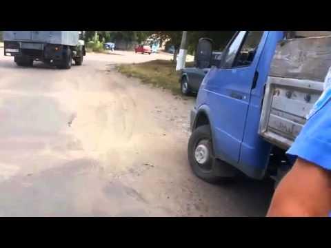 ютуб видео приколы гаи: