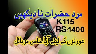 mini mobile phone for girls ( kechaoda k115 unboxing and review )
