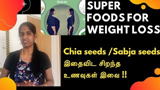 Top 5 Super Foods for Weight Loss | Include these Foods in Your Daily Diet To Lose Weight|Tamil Tips