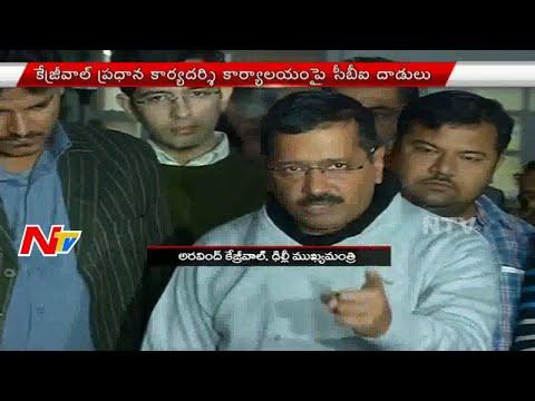 CBI raids Arvind Kejriwal's office - Kejriwal breathes fire on PM Modi