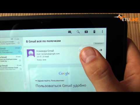 Видео как проверить почту на телефоне
