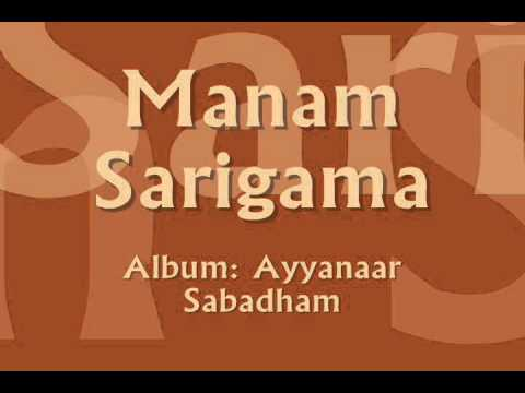 Superhit Tamil Song - Manam Sarigama (film: Ayyanaar Sabadham) video