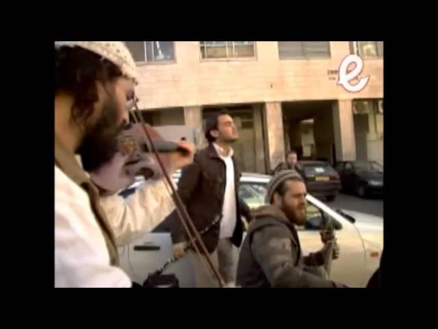 """סידיש 72   להקת """"אחרית הימים"""""""