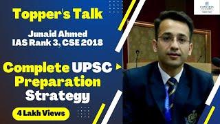 Junaid Ahmad (AIR 3, CSE 2018)