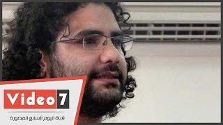 شاهد أدلة إدانة علاء عبد الفتاح وآخرين فى أحداث مجلس الشورى