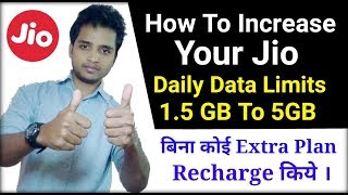 How To Get Extra JIO 5GB Add On Data In Your Daily Data Limits | No Need To Recharge Any Extra Plan