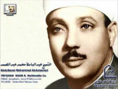 عبد الباسط عبد الصمد سورة البقرة تجويد - Surat Al-Baqarah Tajweed