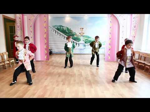 СНОГСШИБАТЕЛЬНЫЙ ТАНЕЦ в детском саду - Танец королей