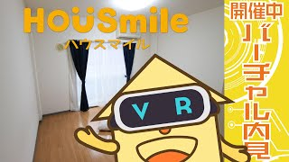 伊賀町 アパート 1Kの動画説明