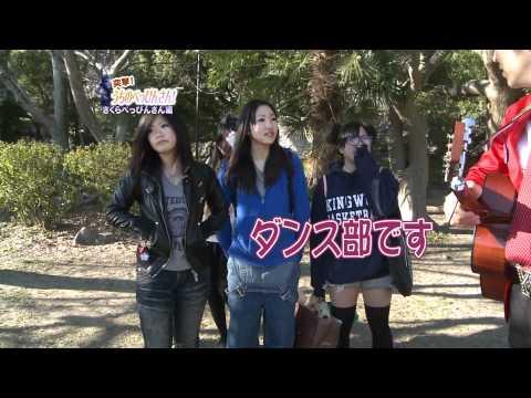 2011年5月2日突撃!うちのべっぴんさん!・さくらべっぴんさん編