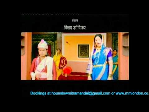 Rajmata Jijau - MML & HMM London - 20-08-2011 12.00pm