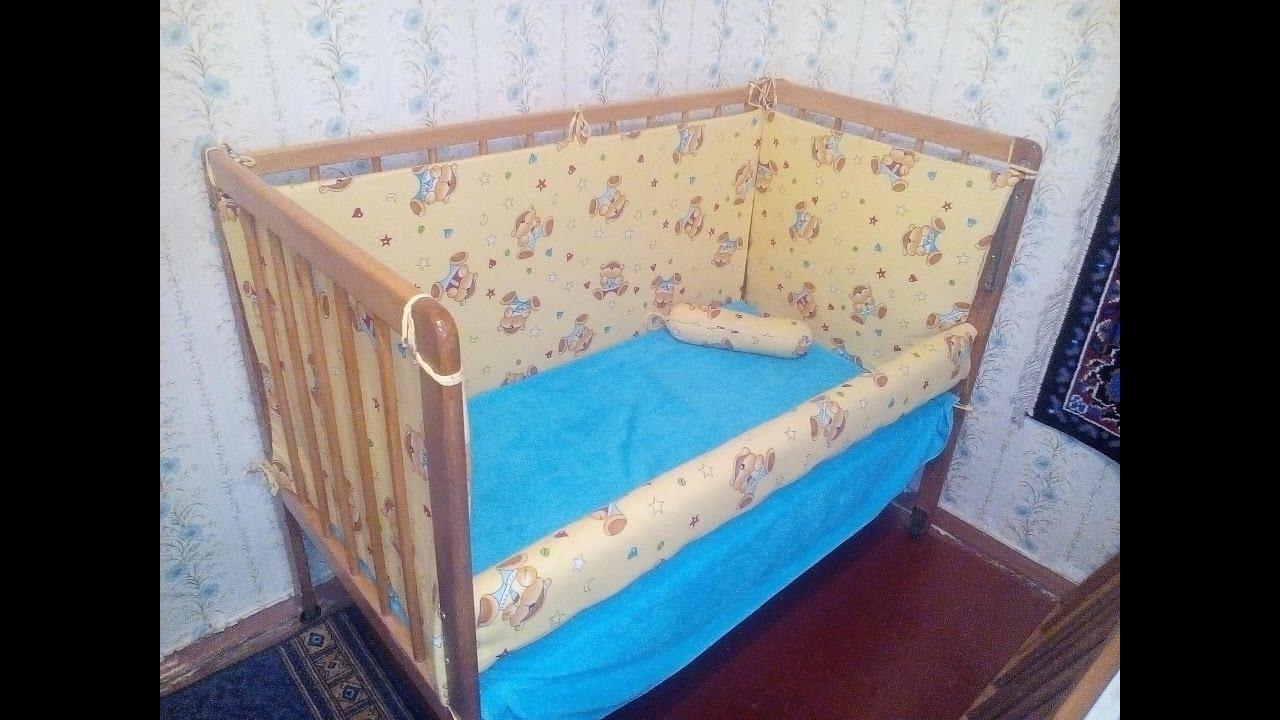 Как сделать бортики для детской кроватки своими руками