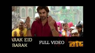 Mubarak-Eid-Mubarak-Full-Video-Jeet-Nusrat-Faria-Bengali-Movie
