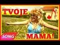 Download ► TVOJE MAMA! ◄ Johanka Čunková / prod. Aik (Official video) in Mp3, Mp4 and 3GP