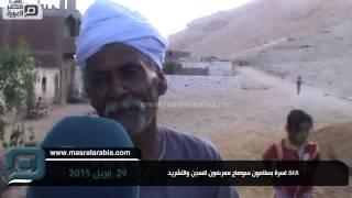 مصر العربية | 518 اسرة بسلامون سوهاج معرضون للسجن والتشريد