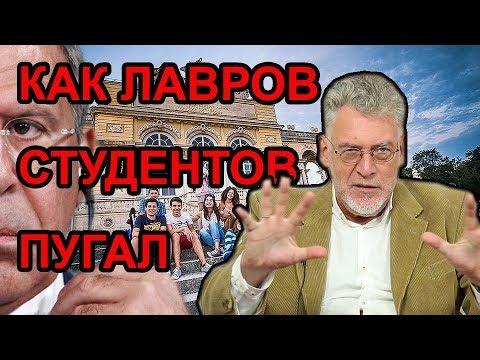 Достать русских студентов из за границы! Артемий Троицкий