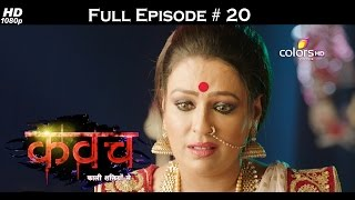 Download Kawach - 20th August 2016 - कवच - Full Episode HD 3Gp Mp4