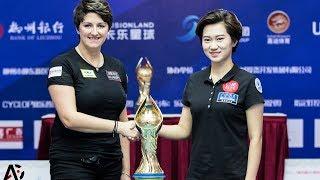 2017 CBSA Liuzhou 9-Ball Open│FINAL - Kelly Fisher vs HAN Yu 韓雨