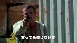 映画「デス・リベンジ ラストミッション」