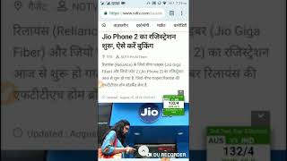 Jio phone 2 and Jio gigafibre registration!!
