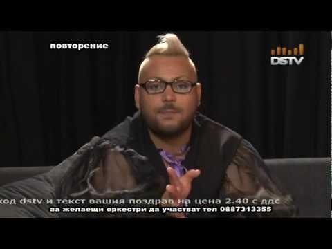 Music video Наздраве DSTV (31.01.2013) - Music Video Muzikoo