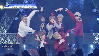 PRODUCE 101 JAPAN|♫Happy Merry Christmas@#10 コンセプトバトル
