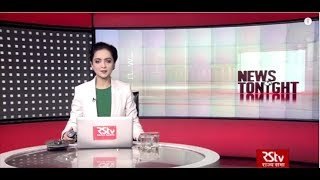 English News Bulletin – Jan 18, 2019 (9 pm)