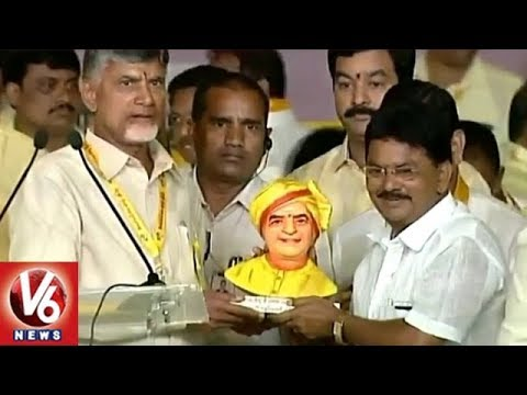 AP CM Chandrababu Vows To Fight Till Achieve Special Status At Kakinada Dharma Porata Deeksha | V6