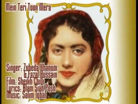 Mein Teri Toon Mera-zubeda & Fazal Hussain-sheikh Chilli (1958).flv video