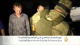 دوي قصف مدفعي في مدينة دونيتسك شرق أوكرانيا