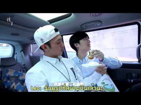ซับไทย 161003 Leo&Lucas Sweet Trips in Seoul
