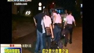 [東森新聞HD]6匪綁富商女捲1.1億贖金  港曝照片全城搜