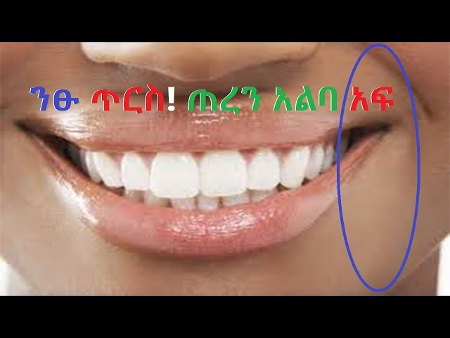 Simple Life Hacks For Teeth Whitening Everyone Should Know