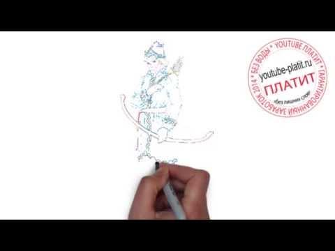 Видео как нарисовать героев из сказок