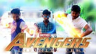 Avengers Infinity War Parody | Avengers: Infinity Pera | Bangla Funny Video 2018 | Brotherhood