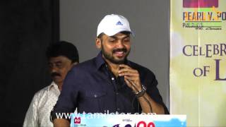 Thozha Movie Success Meet