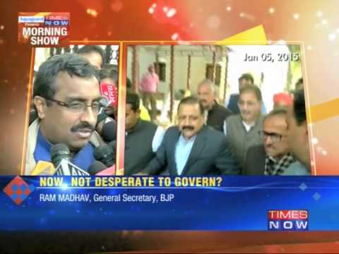 BJP changes Jammu and Kashmir strategy