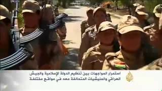 استمرار المواجهات بين تنظيم الدولة والجيش العراقي