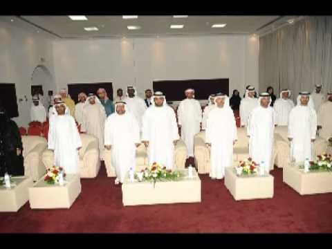 FUJAIRAH TOURISM FUNCTION