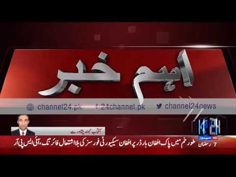 24 Breaking : Tensions at Torkham border after Afghan forces' unprovoked firing